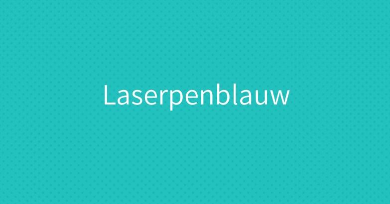 Laserpenblauw