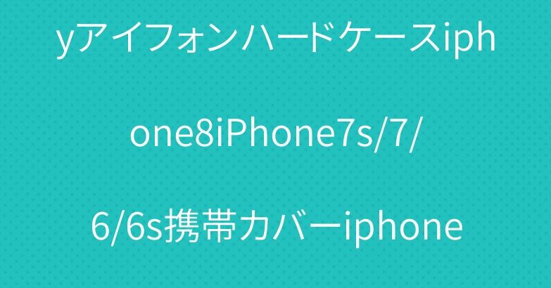 ブランドステューシーstussyアイフォンハードケースiphone8iPhone7s/7/6/6s携帯カバーiphone7plus/6plus夜光マット素材