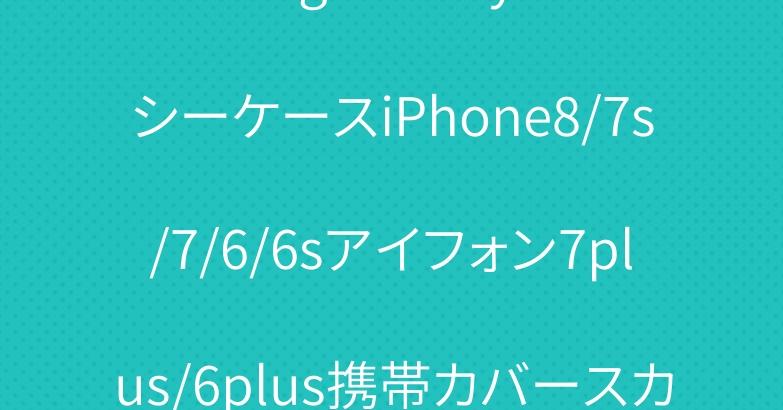 ブランドgivenchyジバンシーケースiPhone8/7s/7/6/6sアイフォン7plus/6plus携帯カバースカル個性ディアブロスタイル革製