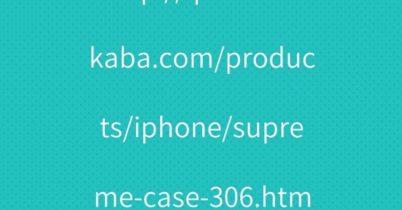 http://iphone7skaba.com/products/iphone/supreme-case-306.html