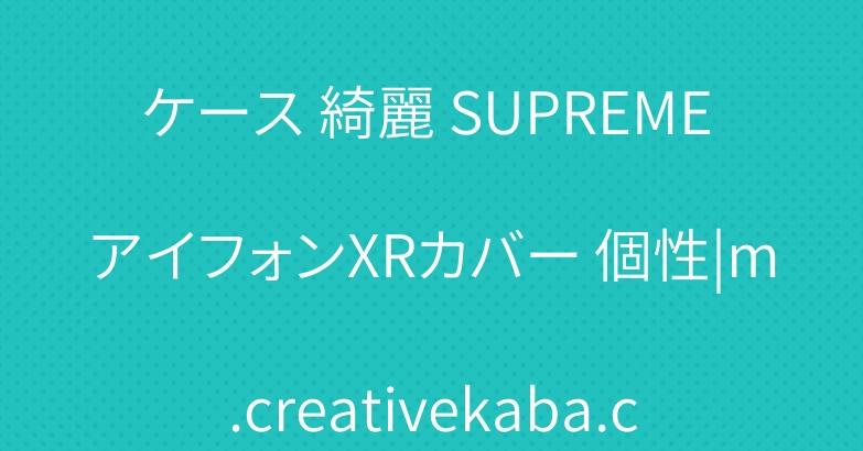 クロムハーツ iPhonexsケース 綺麗 SUPREME アイフォンXRカバー 個性|m.creativekaba.com