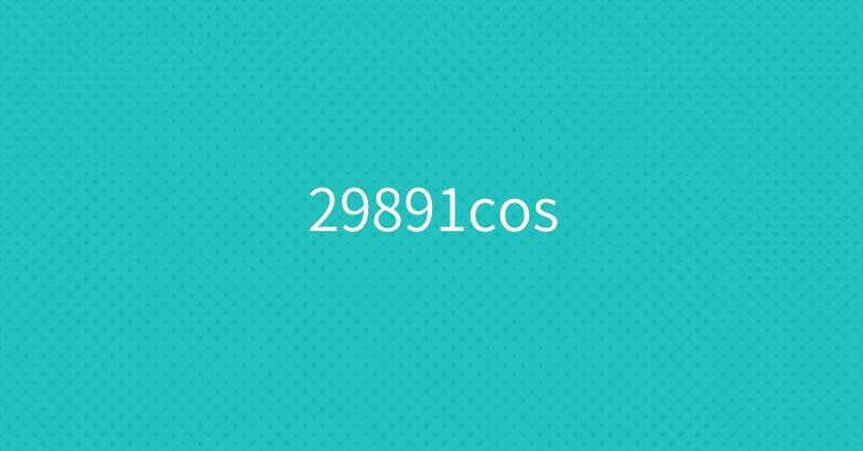 29891cos