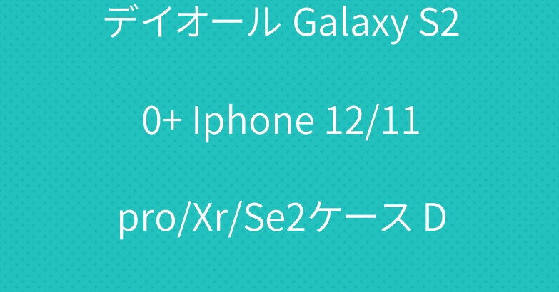 デイオール Galaxy S20+ Iphone 12/11pro/Xr/Se2ケース Dior レディース向け