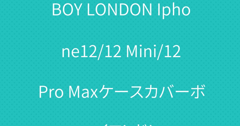 BOY LONDON Iphone12/12 Mini/12 Pro Maxケースカバーボーイロンドン