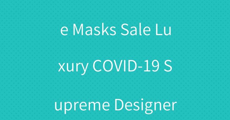 Fendi Brand Face Masks Sale Luxury COVID-19 Supreme Designer Face Cover