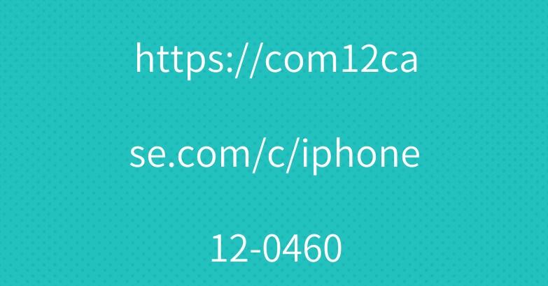 https://com12case.com/c/iphone12-0460