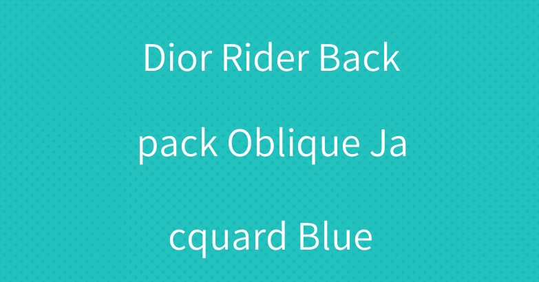 Dior Rider Backpack Oblique Jacquard Blue